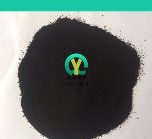 أكسيد الحديد الأسود أكسيد الصباغ بالجملة سلسلة بقعة كبيرة توريد أكسيد الحديد الأسود 722