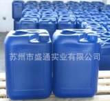 专业生产销售 过氧化苯甲酸叔丁酯 TBPB;