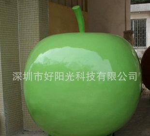 玻璃钢雕塑 大苹果雕塑 玻璃钢制品 树脂工艺品 FRP;