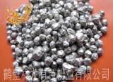 金属镁颗粒 金属镁 净水镁颗粒 格式镁豆;