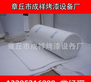 хлопок фильтр краски специального хлопок фильтр прямых производителей цены закупок хлопка приветствует фильтрации