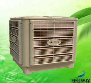 производство прямых производителей высококачественных испарительный охладитель системы вентиляции и охлаждения второго года ce сертификации качества п