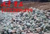 工业冶金级萤石萤石粉,冶金级萤石浮选粉;