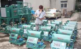 供应通驰牌废油再生设备 滤油机 真空滤油机