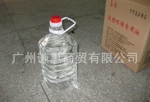 厂家供应安全环保燃料 植物油燃料 小火锅燃料 (175元/箱=40斤);