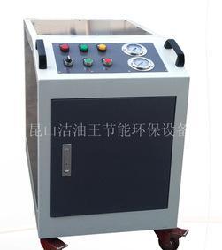 厂家直供工程机械废油再生滤油机 过滤机 脏油过滤 滤杂质分离水;
