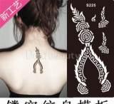 S225-230 2015熱銷印度噴繪模具貼紙暫時性紋身圖案設計鏤空模板;