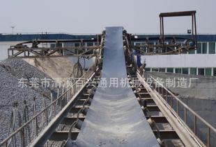 输送机 胶带输送设备 煤矿专用输送机;