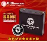 贵金属金币银币定制定做千足999纯银条纪念币金条生产制作加工;
