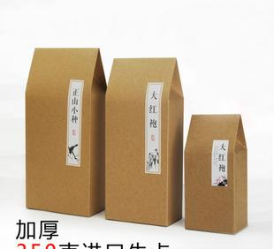 Spot leather packaging carton packaging of tea color leather gift boxes jewelry made of kraft paper box