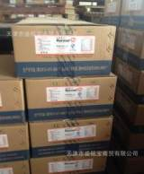 厂家直接 供应科密欧溴化锂 铬酸锂 氢氧化锂分析试剂 质优价廉;