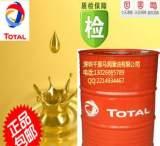 批發正品道達爾食品級系統沖洗油TOTAL NEVASTANE FLUSH OIL;