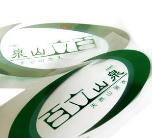 不干胶标签 不干胶标贴纸 桶装水标签印刷定制 不干胶