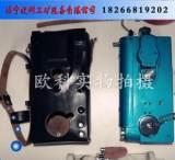 供应欧科牌光干涉式瓦斯测定仪 CJG100光干涉式瓦斯测定器;