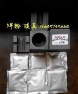 供应放热焊接焊粉 焊剂 模具 热熔焊接焊剂 火泥放热焊剂;