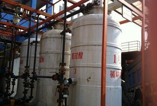 Реламикс жидкий ускоритель твердения бетона в краснодаре с информацией о цене и возможности купить (заказать)