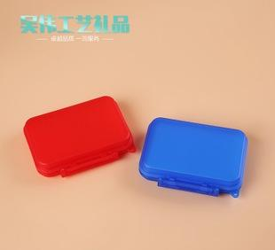The new suitcase style six grid kit kit creative portable plastic storage box multi-functional medicine box