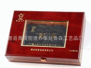 Luson process] supply wooden packaging box wine packaging box box customized health products of sea cucumber
