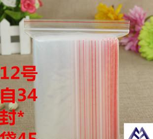 The manufacturer supplies medical supplies packaging bag waterproof transparent bag bag PE bag