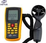标智正品GM8902数字风速仪风量仪 手持式风速计风速测量测试仪;