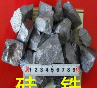 Gao Chungui ferrosilicon silicon metal