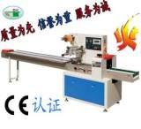 供应DK-260杏仁饼自动包装机,炒米饼包装机械,饼干糖果包装机;