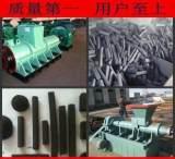 供应新型节煤设备煤棒成型机 煤粉制棒机 煤棒机厂家精工制造;