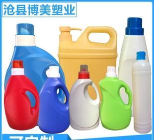 Long term supply of 1.29 liters of medium detergent liquid plastic medicine bottles wholesale, welcome to order