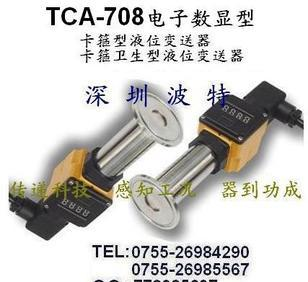 电感机油压力表接线图