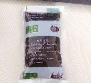 Chinese herbal medicine package material liquid film automatic hot filling packaging bag manufacturers selling