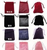供应绒布袋 束口袋 厂家生产 可加印自制logo 欢迎OEM制作;