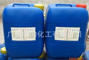 双氧水大量供应南韩(韩重,东洋)50%,25%双氧水;