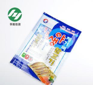 Food vacuum packaging bag custom transparent bags frozen packaging