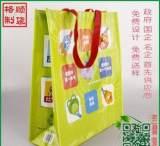 绿色镭射膜环保袋 覆膜购物袋 覆膜环保袋 覆膜无纺布袋厂家直供;