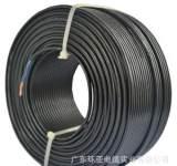 厂家直销铜芯PVC护套软电缆RVV2X16平方电源线电子仪表电线;