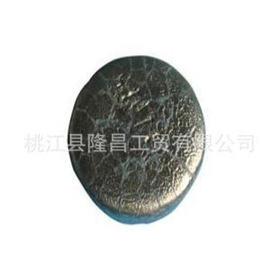【厂家直销】镧铈稀土金属 混合稀土金属铈 高纯金属铈 诚信经营;