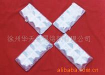 供应铝钛硼稀土合金;