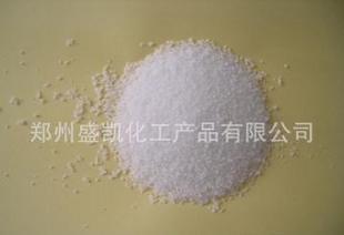 低价出售化学试剂过氧化钠(粉)分析纯AR500G1313-60-6 推;