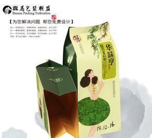 Food packaging manufacturers customized leisure bags of food vacuum packaging bag zero vacuum packaging bag