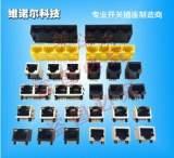 水晶头网络机柜设备网卡连接器路由器机顶盒电脑交换机插座插口;