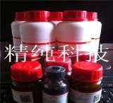 销售化学试剂 氢氧化铁 三氢氧化铁 500g 阿拉丁试剂;
