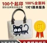 厂家定做环保麻布袋 购物袋束口定制 手提棉麻亚麻包装礼品袋印刷;