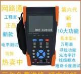 網路通工程寶HVT-E2613T視頻監控儀;