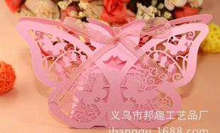 Hollow butterfly candy box gift box packaging manufacturers selling candy boxes DIY