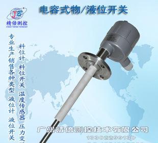 静电容式料位控制器接线盒内电子电路模块单元检测出