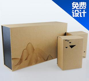 [] manufacturers selling boxes of tea tea packing box customized gift set