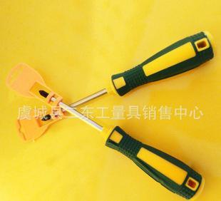 厂家供应 定做A-11六角螺丝刀 手动螺丝刀一字 十字 六角螺丝刀;