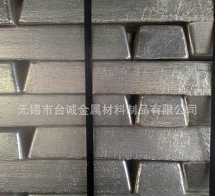 厂家直销 镁钙合金Mg-Ca20Master Alloy 镁中间合金 稀土合金;