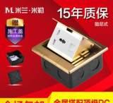 包邮米兰米勒地插座全铜防水带阻尼 电脑三孔地面插座送底盒;