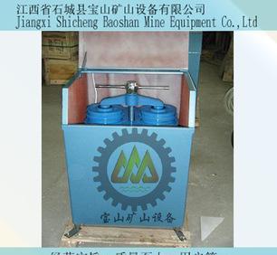 供应实验室密封化验制样粉碎机 实验室选矿设备;
